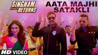 Watch Singham Star Ajay Devgan To Play Cameo Role In Ran Video