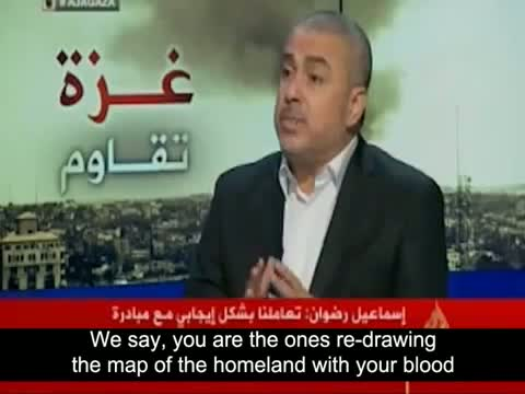Hamas Official Praises Palestinians in Gaza for Sacrificing Themselves