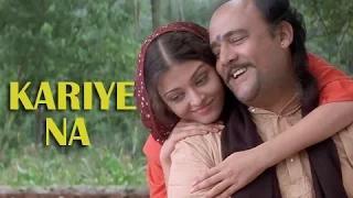 Kariye Na - Superhit Soothing Bollywood Song - Alok Nath, Aishwarya Rai - Taal (1999)
