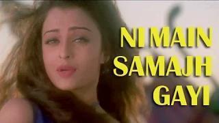 Ni Main Samajh Gayi - Romantic Hindi Song - Aishwarya Rai, Anil Kapoor - Taal (1999)