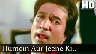 Humein Aur Jeene Ki - Agar Tum Na Hote songs - Rajesh Khanna - Rekha - Kishore Kumar - Lata [Old is Gold]