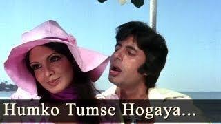 Humko Tumse Hogaya Hai Pyar - Amar Akbar Anthony (1977) - Kishore Kumar - Lata - Rafi - Mukesh [Old is Gold]