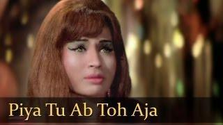 Piya Tu Ab To Aaja - Helen - Caravan - Asha Bhosle - R D Burman - Hindi Item Songs [Old is Gold]
