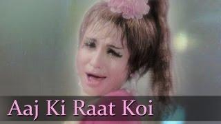 Aaj Ki Raat Koi Aane - Helen - Anamika - Asha Bhosle - R D Burman - Old Hindi Item Songs [Old is Gold]