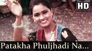 Patakha Phooljhadi - Padmini Kolhapure - Swami Dada - Old Hindi Songs - R.D.Burman - Asha Bhosle [Old is Gold]