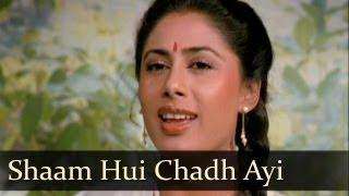 Shaam Hui Chadh Aayi - Smita Patil - Akhir Kyon - Lata Mangeshkar - Hindi Classical Songs [Old is Gold]