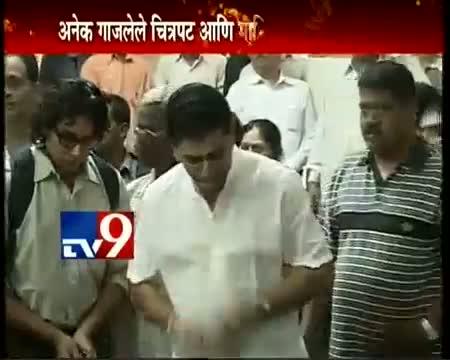 Actress Smita Talwalkar Last Rites: Raj Thackeray & Marathi Actors pay Tribute