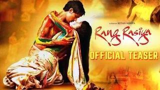 Rang Rasiya Official Teaser (2014) - Randeep Hooda & Nandana Sen