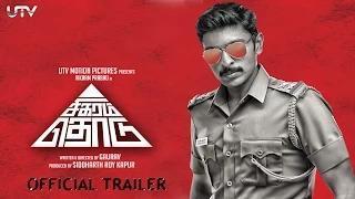 SIGARAM THODU Theatrical Trailer - Vikram Prabhu | Sathyaraj | Gaurav | MonalGajjar