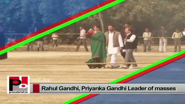 Rahul Gandhi, Priyanka Gandhi Vadra-young, energetic leaders who easily connect with masses