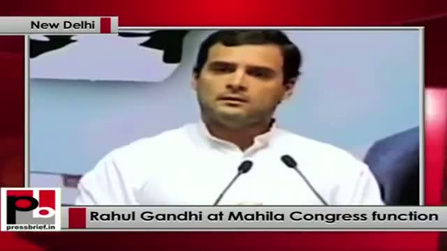 Rahul Gandhi stresses for the need to empower women