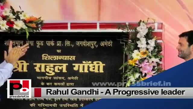 Rahul Gandhi hopes there will be a Mahila Congress Tsunami soon