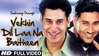 Vekhin Dil Laa Na Baitheen - Official Punjabi Song | Satrangi Peengh | Harbhajan Mann, Gursevak Mann