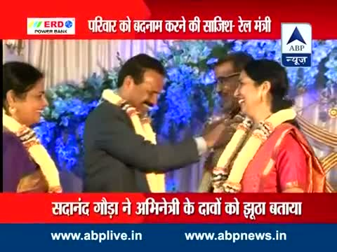 Kannada actress accuses Sadananda Gowda's just engaged son Karthika