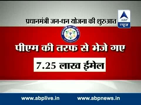 PM Modi launches 'Pradhan Mantri Jan Dhan Yojana'