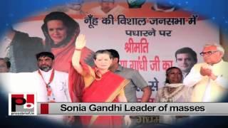 Sonia Gandhi fights for people's rights, targets Modi for selling false dreams