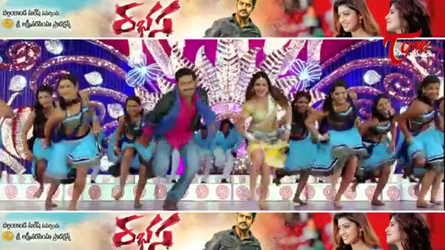 rabhasa movie songs download