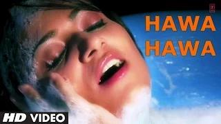 Hawa Hawa Mujhe Le Chal (Video Song) - Sonu Kakkar | Nakhra Husn Ka