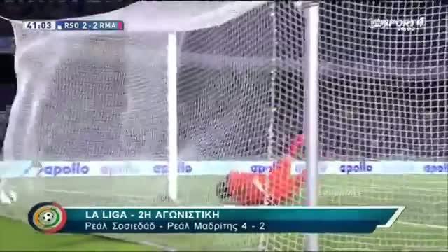 Real Sociedad vs Real Madrid 4-2 All Goals and Highlights (31/8/2014)