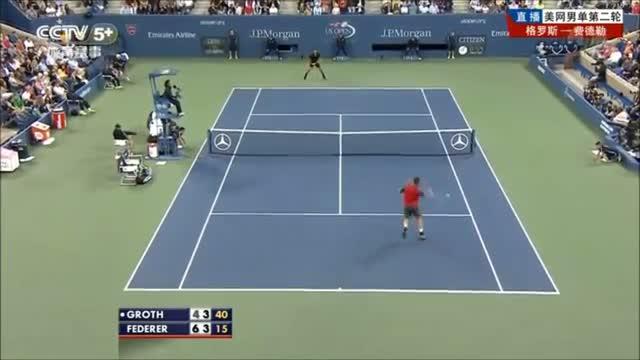 2014 US OPEN Roger Federer vs Sam Groth