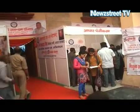 PM launches Pradhan Mantri Jan Dhan Yojana,targets 1 5 crore accounts