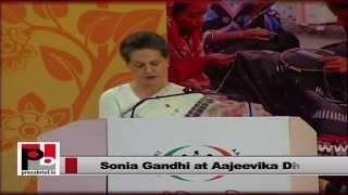 Sonia Gandhi always expresses concern over crimes against women