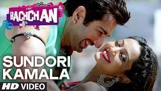 Bachchan : Sundori Kamala Video Song - Jeet Ganguly | Jeet, Aindrita Ray, Payal Sarkar
