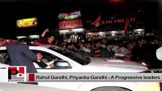 Real leaders of masses-Rahul Gandhi and Priyanka Gandhi