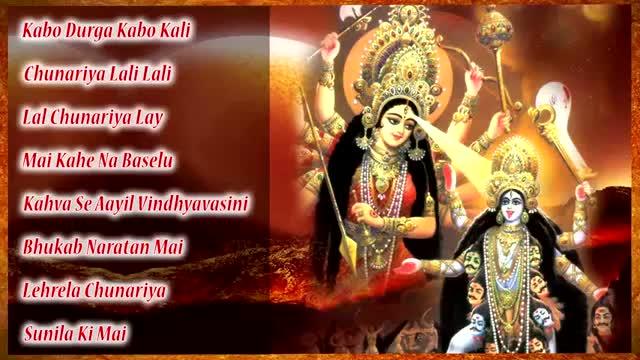 Navratri Bhajans - Kabo Durga Kabo Kali | Superhit Mata Ki Bhetein | Popular Bhajans