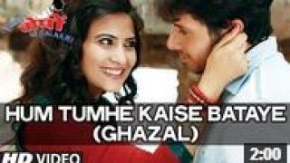 Hum Tumhe Kaise Bataye (Ghazal) VIDEO Song - Ekkees Toppon Ki Salaami | Aman Trikha, Tarannum Mallik