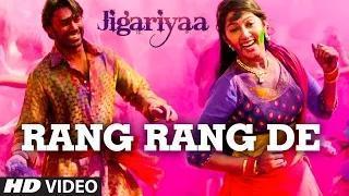 Rang Rang De Song - Jigariyaa (2014)