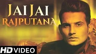 Jai Jai Rajputana - Richi Banna | New Hindi Songs 2014