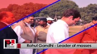 Rahul Gandhi visits Jammu Kashmir to meet the flood-affected people