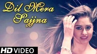 Dil Mera Sajjna - By Preet Mani - Raftaar Records   Official New Punjabi Songs 2014