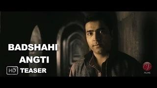 Badshahi Angti Teaser | Badshahi Angti | Abir Chatterjee | Sandip Ray | 2014