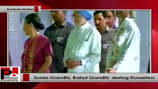Sonia Gandhi, Rahul Gandhi attend Dussehra celebrations at Ramleela Maidan