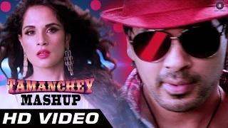 Tamanchey Mashup by DJ Kiran Kamath - Nikhil Dwivedi & Richa Chadda