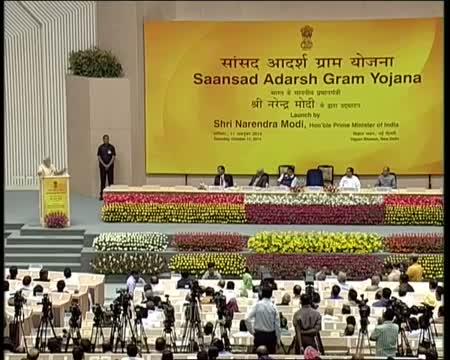 PM Narendra Modi to innaugrate Saansad Adarsh Gram Yojana