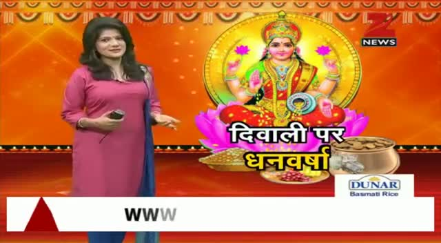 How to perform Lakshmi puja on Diwali