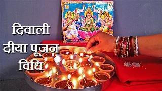 Diwali Puja Vidhi - How To Do Narak Chaturdashi Puja on Diwali Festival | Diya, Lakshmi Puja Vidhi