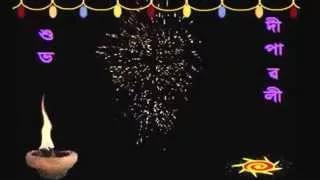 Happy Diwali 2014 Wishes Video -Diwali Greetings Wallpaper