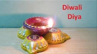 How to make decorated Diwali Diya (oil lamp) from old or previous years used diya