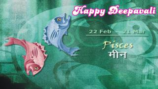 Deepawali 2014 - Pisces forecast by Acharya Anuj Jain Astrologer.