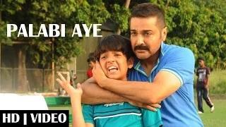 Palabi Aye   Force Bengali Movie   Prosenjit Chatterjee   Arpita Chatterjee   Raja Chanda   2014