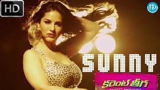 Current Teega - Sunny Song- Manchu Manoj, Sunny Leone, Rakul Preet Singh - Teaser