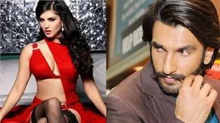 Sunny Leone To Date Ranveer Singh | Must Watch