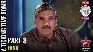 Satyamev Jayate - S3 [Ep 4] - TB - The Ticking Time Bomb: The Magical Vaccine (Part 3)