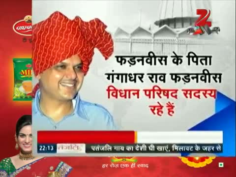 What fetch Devendra Fadnavis the chair of Maharashtra CM?