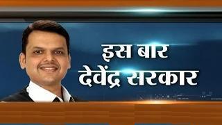 BJP: Devendra Fadnavis set to be Maharashtra Chief Minister