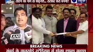 Devendra Fadnavis selected new Maharashtra CM
